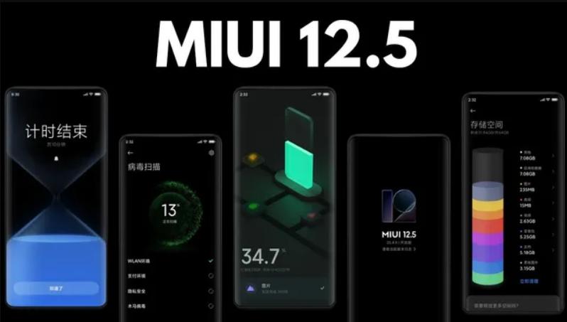 Xiaomi Kullanıcılarına Güzel Haber, Yeni Arayüz MIUI 12.5 Geliyor! 2