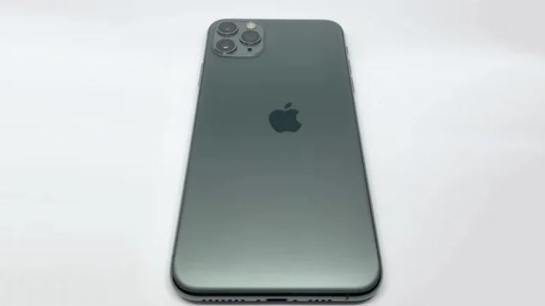 Rekor Fiyata Satılan Logosu Hatalı iPhone 11 Pro! 3