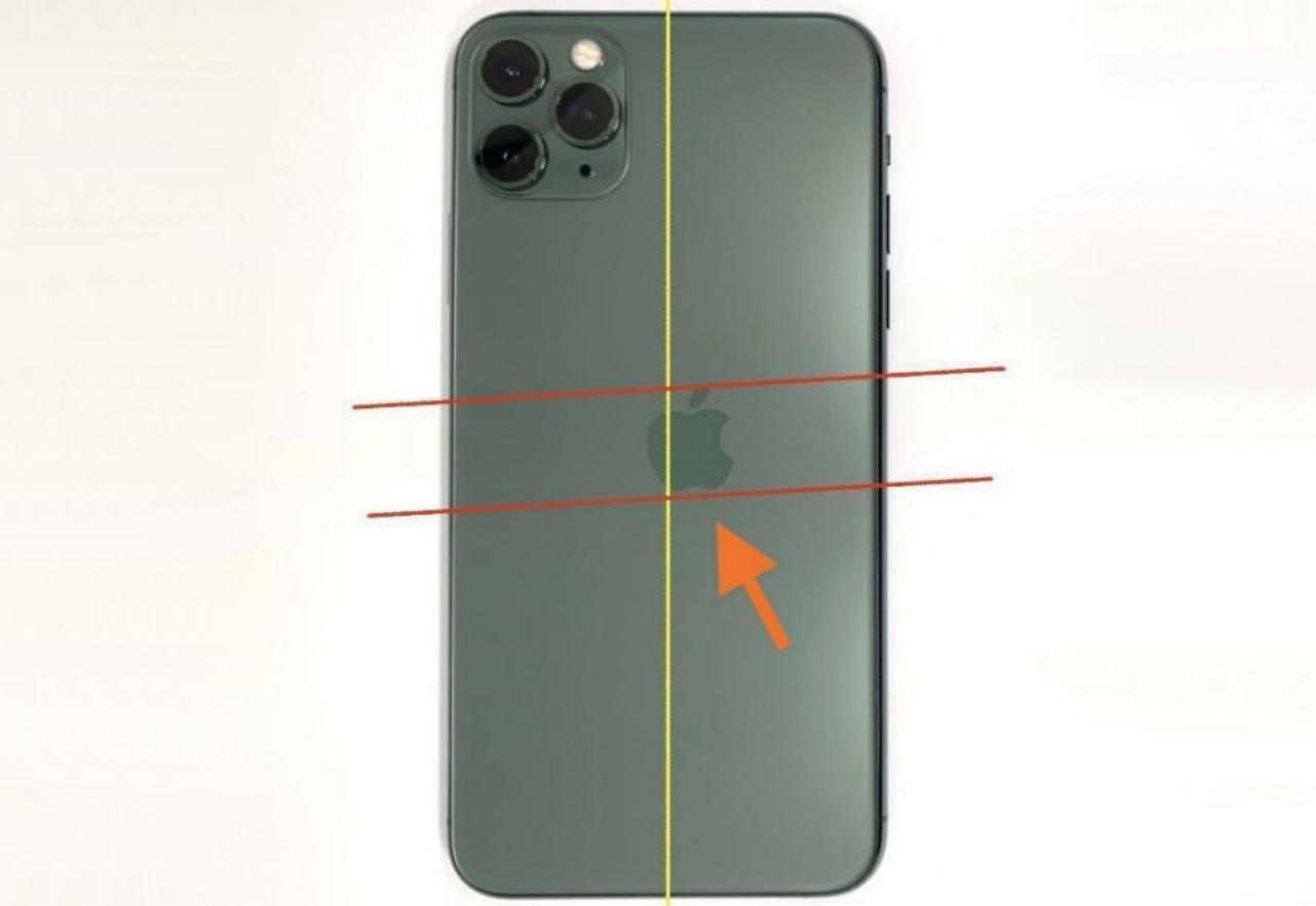 Rekor Fiyata Satılan Logosu Hatalı iPhone 11 Pro! 2