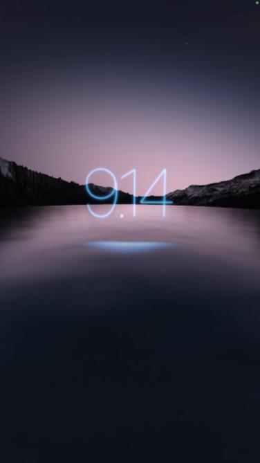 Apple, iPhone Etkinlik Davetinde Bir AR Efekti Sakladı! 3